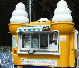 ソフトクリーム屋OPENしました☆